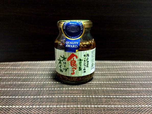 食べるオリーブオイル5