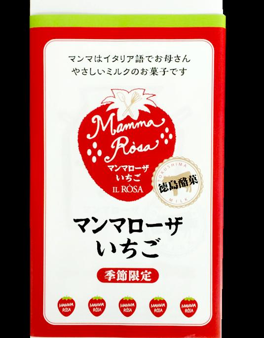 いちごマンマローザ5個入2015