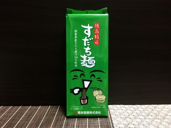 すだち麺1