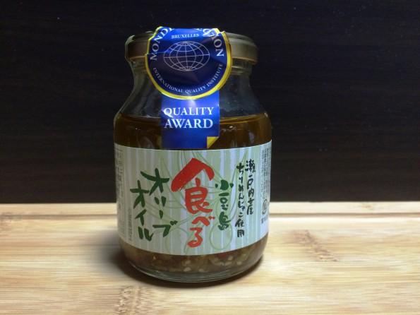 食べるオリーブオイル1