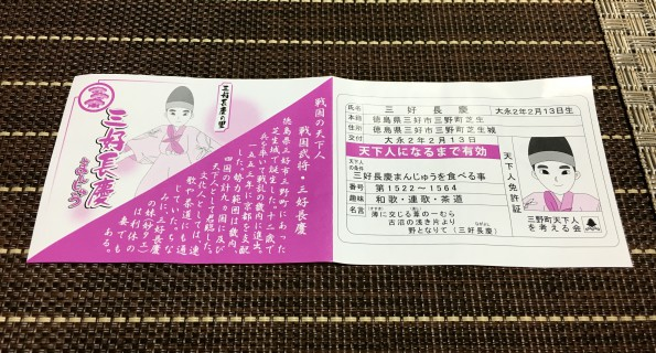 写真 2016-02-03 0 24 07