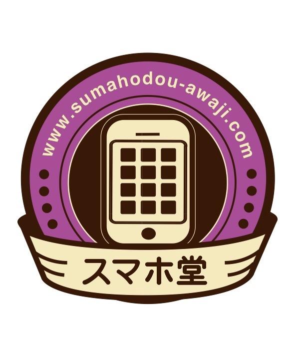 スマホ堂 淡路・洲本店ロゴ4