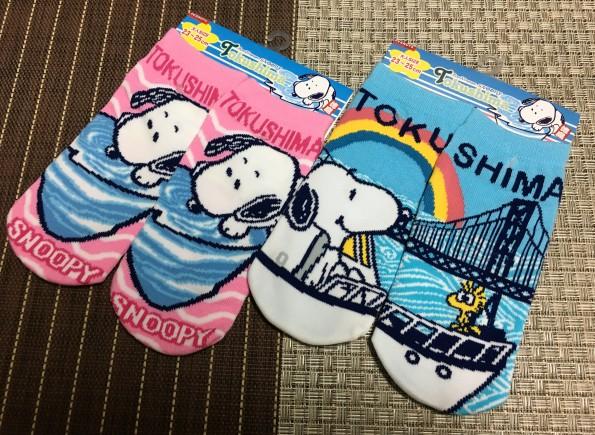 徳島限定スヌーピー靴下セット